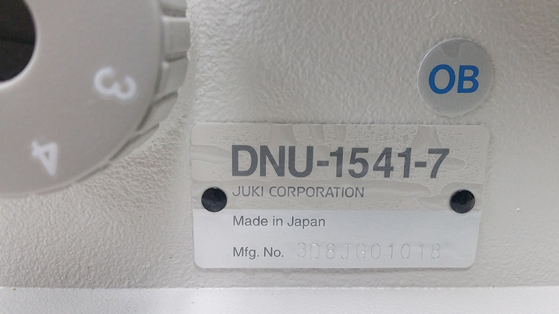 JUKI DNU-1541-7 Automatic Walking Foot Sewing Machine