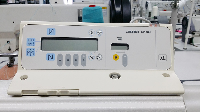 JUKI DDL-5550N-7 Automatic Sewing Machine