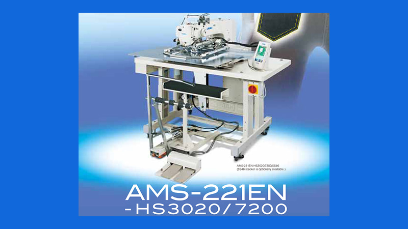 JUKI AMS-221EN-HS3020/7200 Jeans Pocket Sewing Machine