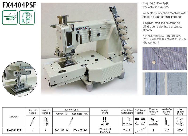 Shirt Fronting Cylinder Bed Machine KANSAI SPECIAL FX-4404PSF